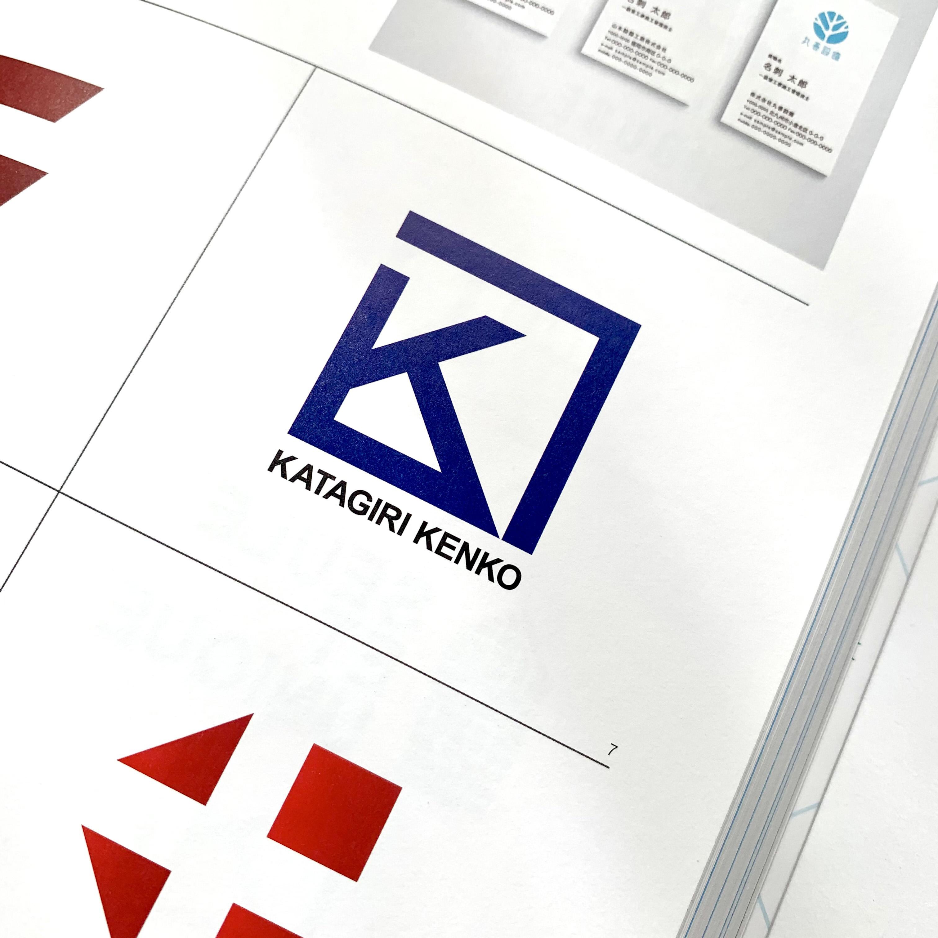 信頼・誠実を大切にする 業種別ロゴのデザイン
